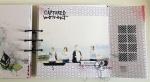 Mini-album {friends}